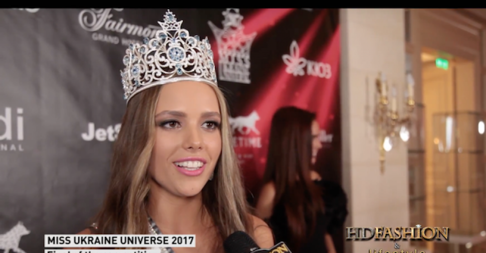 MISS UKRAINE UNIVERSE 2017    Final of the competition