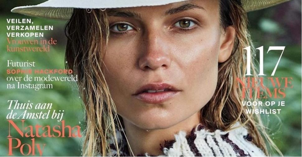 Наташа Поли появилась на обложке голландской версии журнала Vogue новые фото