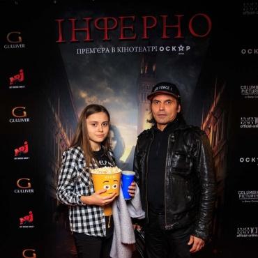 Виталий Борисюк