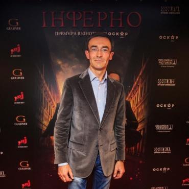 Олег Панюта