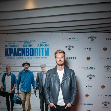 Алексей Захарчук